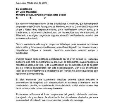 Círculo Paraguayo de Médicos expresa apoyo y solidaridad a Salud Pública