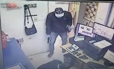 Tras asalto a puesto de cobranzas, analizan imágenes para dar con asaltantes