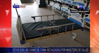 Revelan imágenes de las camas rechazadas por Salud