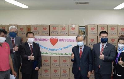 Comunidad taiwanesa entregó donación al Consulado del Paraguay en San Pablo