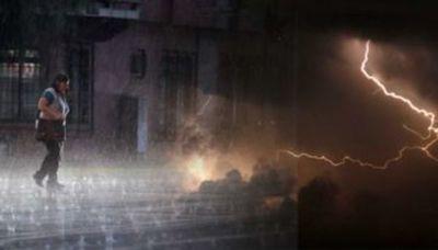Precipitaciones con tormentas eléctricas continuarán este viernes, según Meteorología