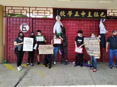 Padres del colegio Chiang Kai Shek siguen en pie de guerra buscando la continuidad del año escolar