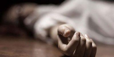 Registran supuesto nuevo caso de feminicidio en Central