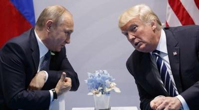 Estados Unidos y Rusia iniciaron en Viena negociaciones sobre el desarme nuclear
