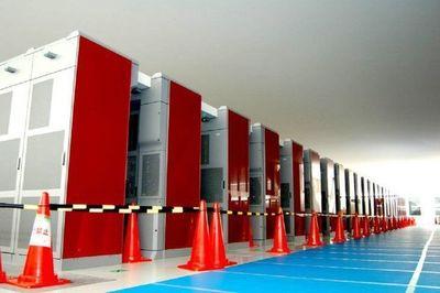 Supercomputadora japonesa es la más rápida del mundo