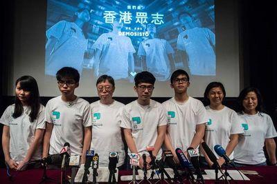 China adopta ley que cercena libertades en Hong Kong